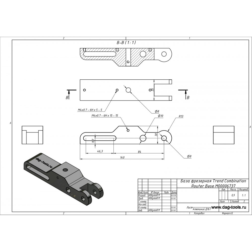 База фрезерная для Makita RT0700 Dag-tools  (Bracket and lamb)