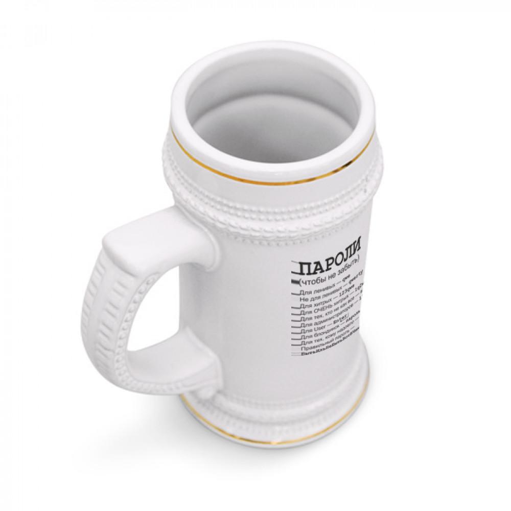 Mugs (with prints)