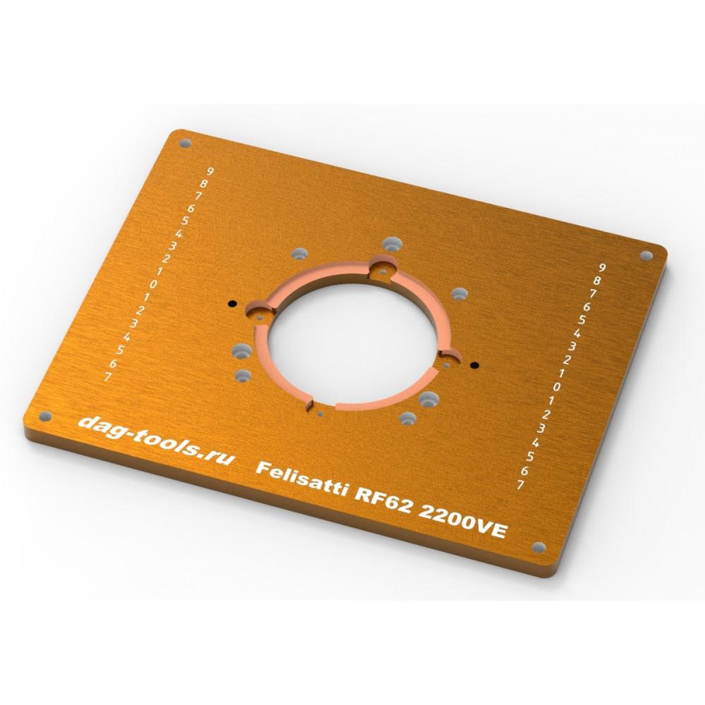 Milling plate Dag-tools Felisatti RF62/2200VE
