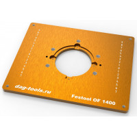 Router plate Dag-tools Festool OF 1400