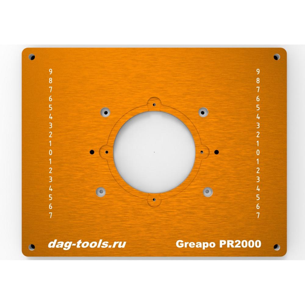 Milling plate Dag-tools Greapo PR2000