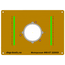 Фрезерная пластина Dag-tools Interskol FM 67 2200Э v2
