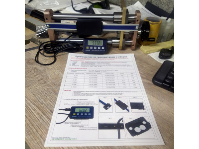 Operating and Assembly Manual Shahe 0-1000 mm